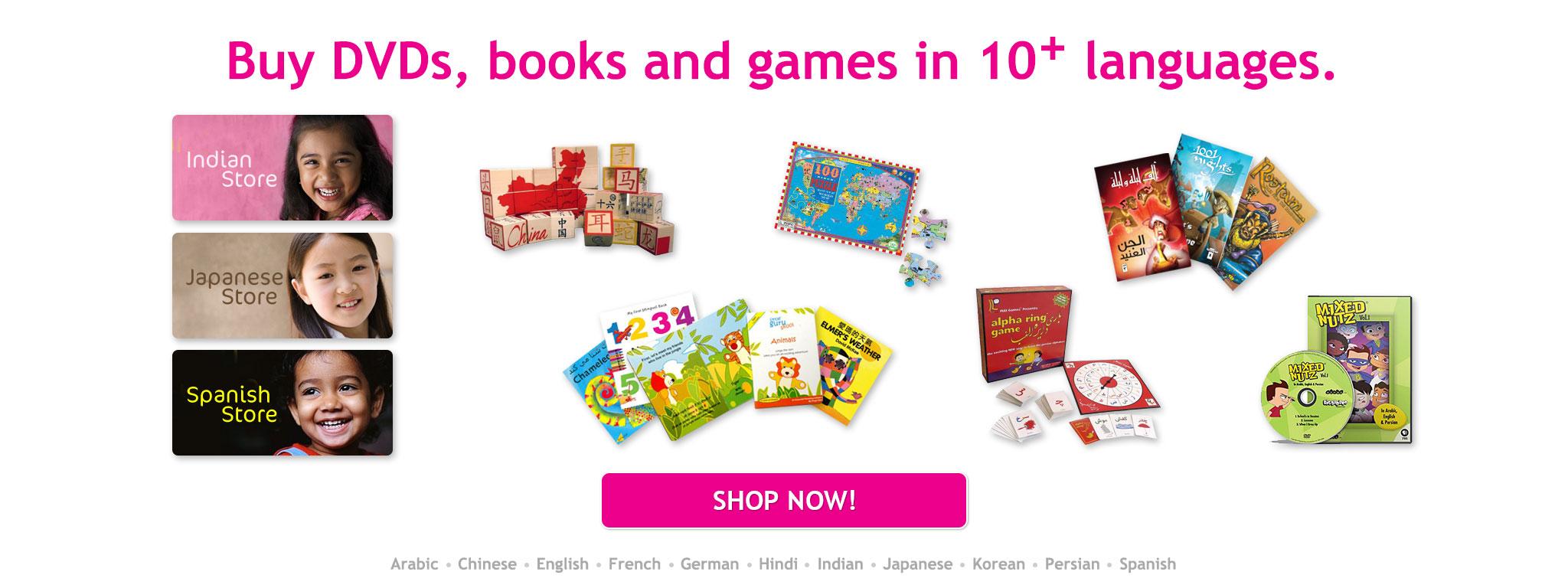 shop.oznoz.com
